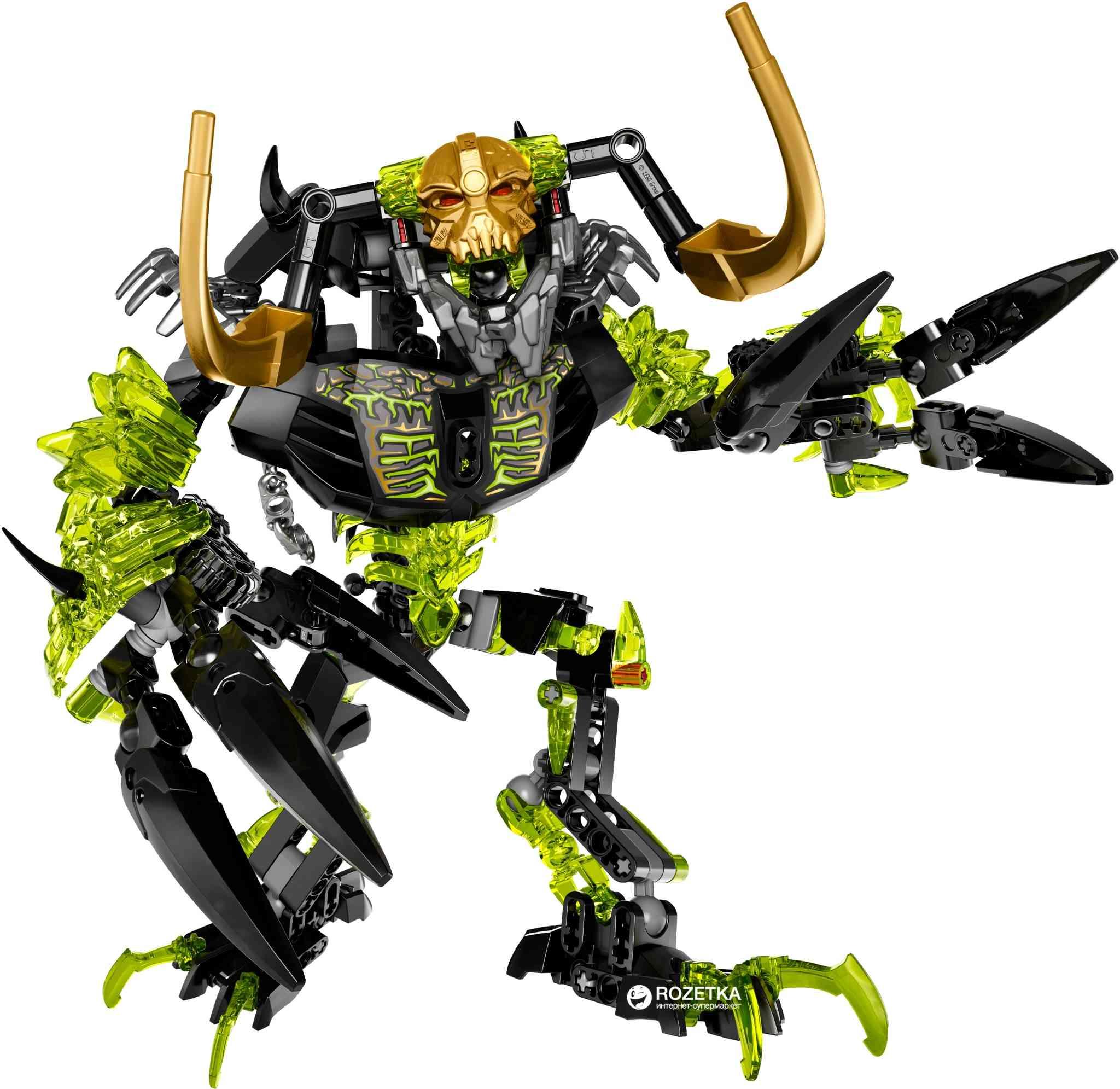 [Produit] Visuels officiels de la vague d'été Bionicle Lego_720
