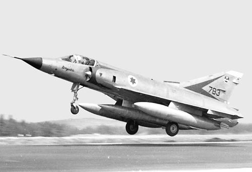 Mirage IIIC 119m3c10