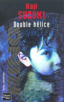 Koji Suzuki - Double Helice 97822612