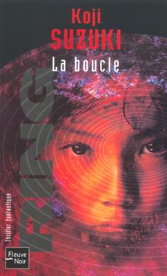 Koji Suzuki - La Boucle 97822613