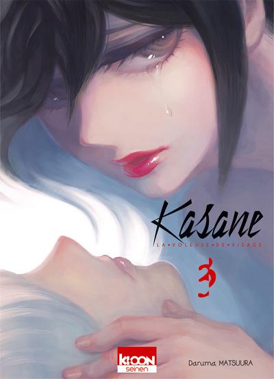Kasane - La voleuse de visage - Daruma Matsuura Kasane11