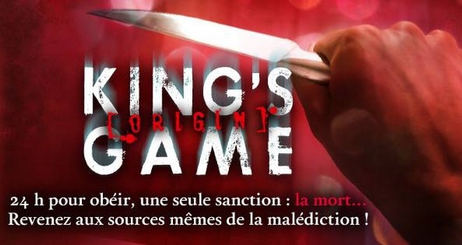 Saga King's Game - Nobuaki Kanazawa - Page 2 News_210