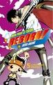 Katekyo Hitman Reborn ! 97827223