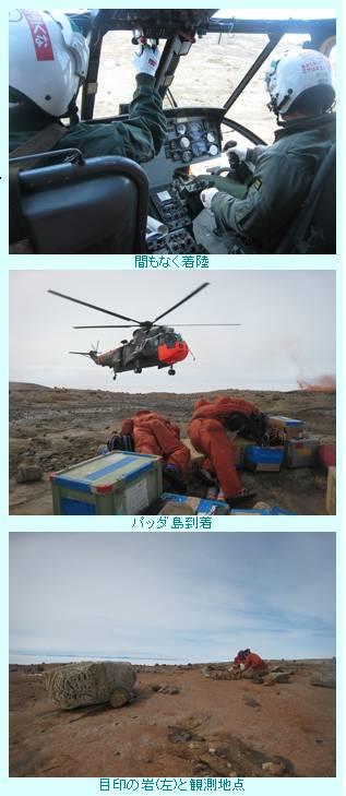 Antartique, profondeurs et couleurs ... Captur84