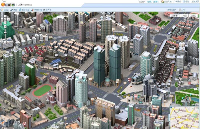 Villes Chinoises en 3D avec Edushi Captur93
