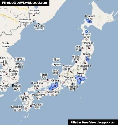 Autres systèmes du type STREETVIEW dans le Monde Japon010