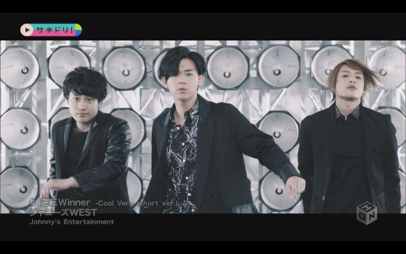 [Single] Gyakuten Winner Akjuno10