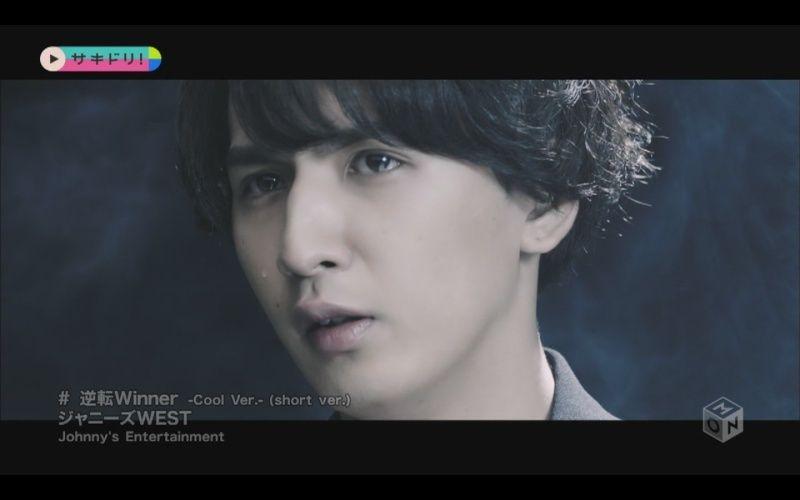 [Single] Gyakuten Winner Chou10