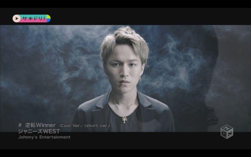 [Single] Gyakuten Winner Kami10
