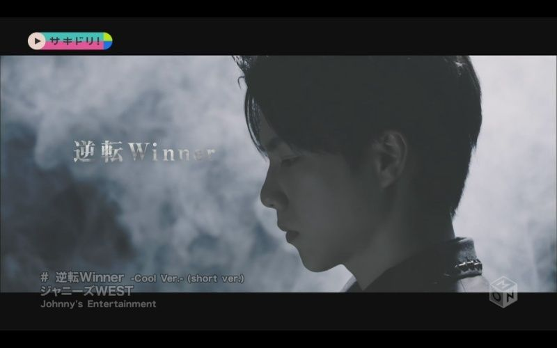 [Single] Gyakuten Winner Shige10