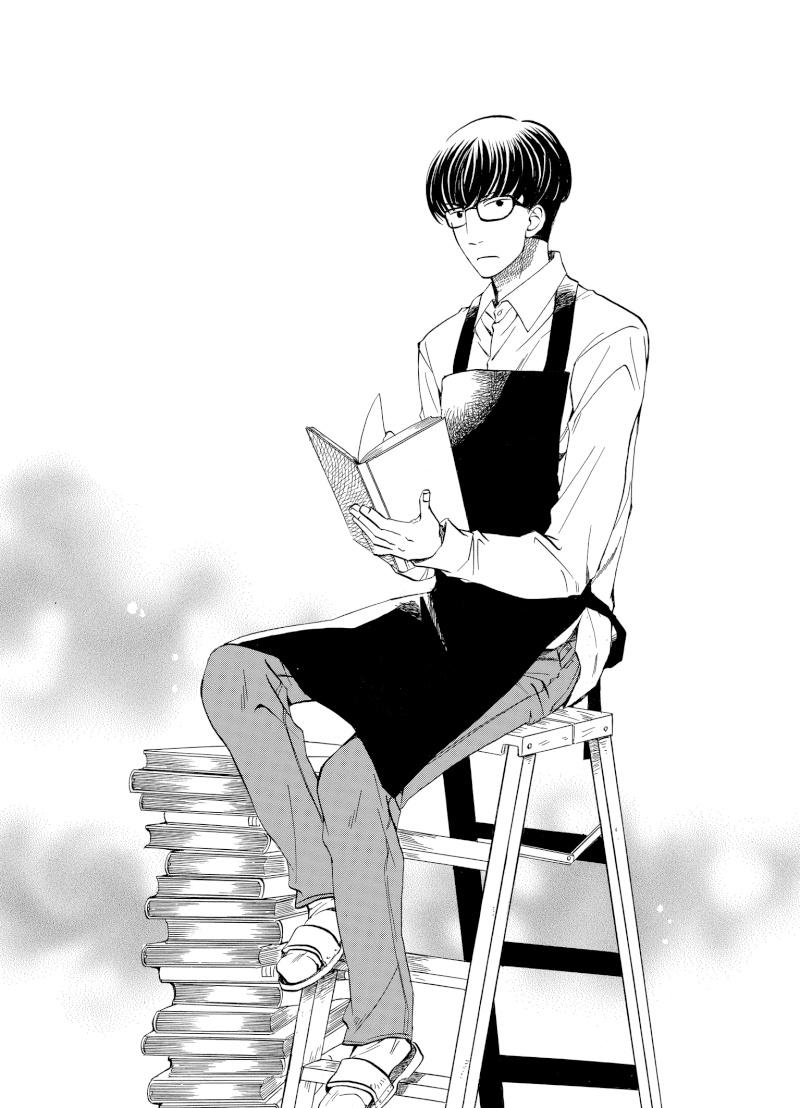 [Manga] Umiharu Shinohara  A160