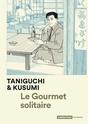 [Manga] Jiro Taniguchi - Page 7 Aaa39