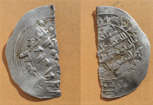 Dírham emiral fraccionado, siglo III H 00000029