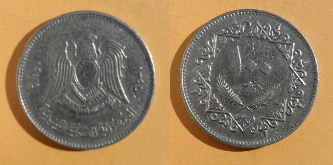 Libia, 100 Dirhams de 1975 (1395)  641_bm10