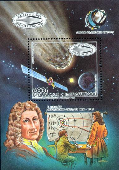 Briefmarken-Kalender 2016   - Seite 5 Bild317