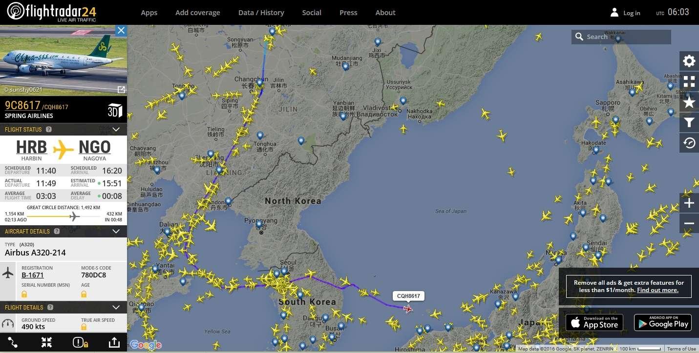 radarvirtuel.com/Flightradar24.com : tous les avions en vol en direct sur une carte - Page 3 2cory_10