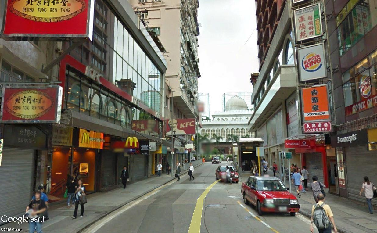 McDonald's couleur locale Hong_k11