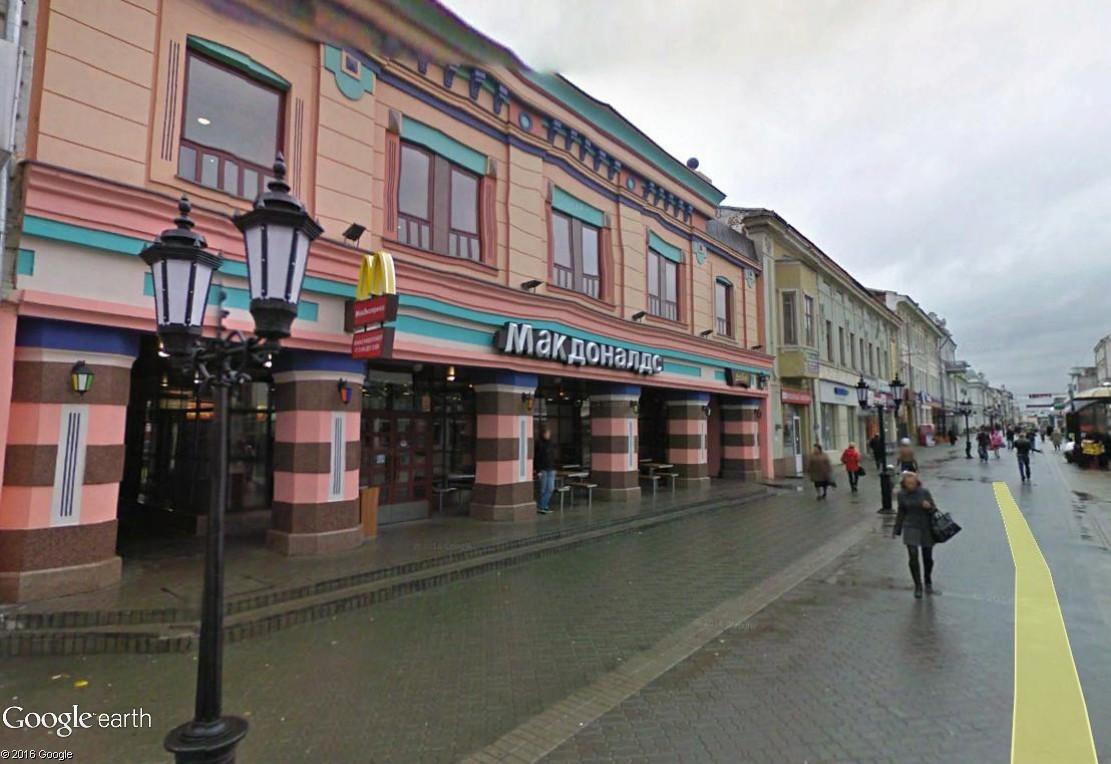McDonald's couleur locale Kazan11