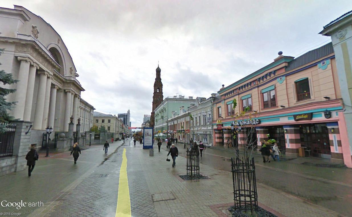 McDonald's couleur locale Kazan_12
