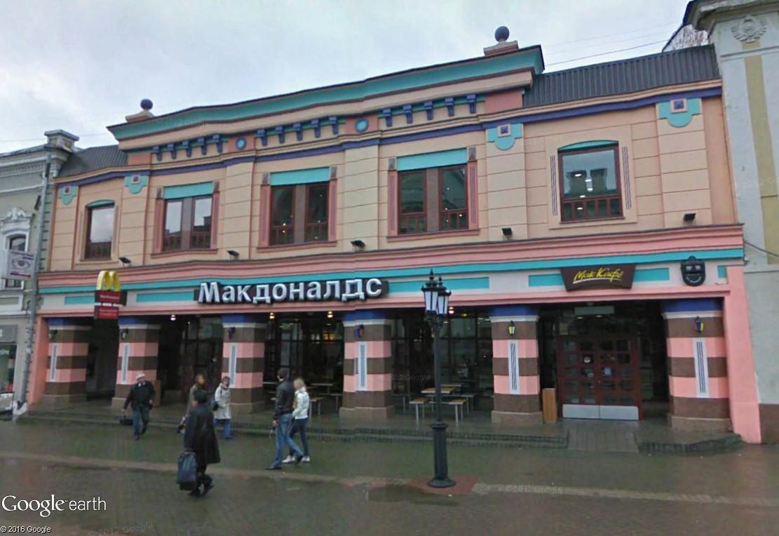 McDonald's couleur locale Kazan_13