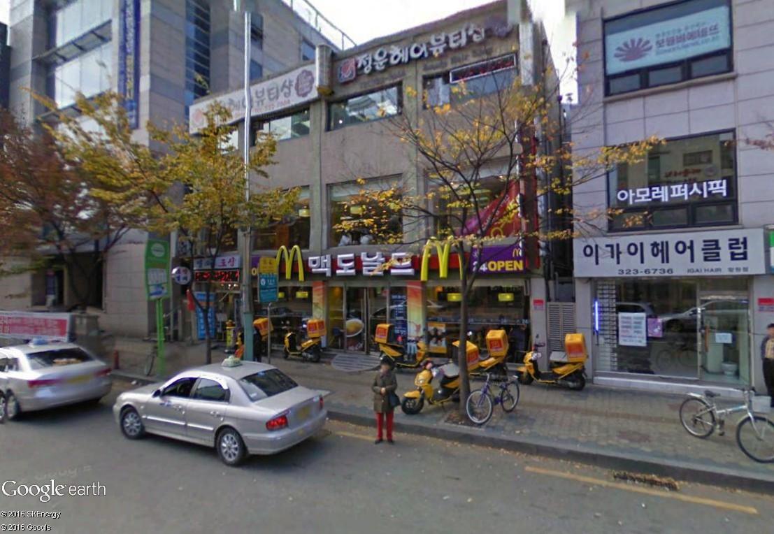 McDonald's couleur locale Syoul10