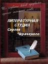 Творческие   ресурсы  Украины. Ссылки. Dddydd11