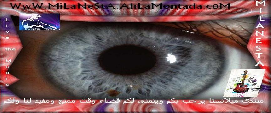 www.MiLaNeStA.AhLaMoNtAdA.com