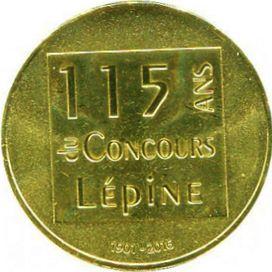 Concours Lépine (75012) Lepine10
