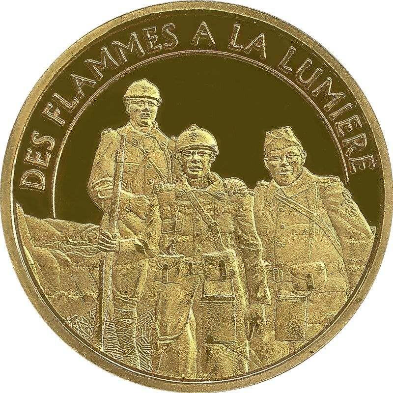 Verdun (55100)  [Centre Mondial de la Paix] Verdun12