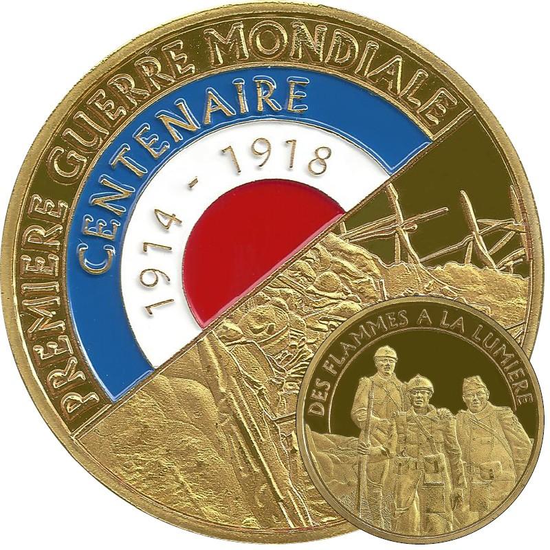 Verdun (55100)  [Centre Mondial de la Paix] Verdun13
