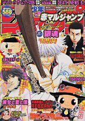 Magazine de prépublication Akamar10