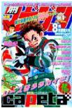 Magazine de prépublication Jump410