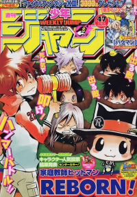 Weekly Shonen Jump #47 #48 #49 W_jump11