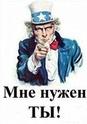 Набор Модераторов и Релизеров! Asdfg14