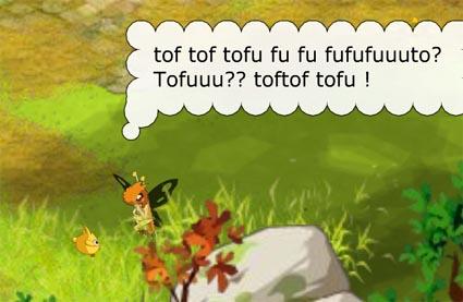 La Vie de Moug Tofu10