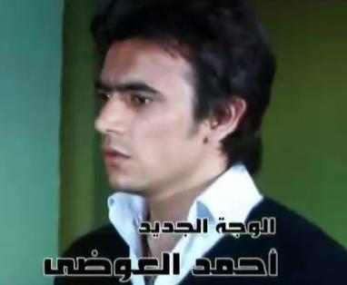 Ahmed el awady احمد العوضى Awady10