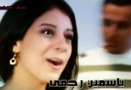 yasmine rahmy ياسمين رحمى Yasmin11