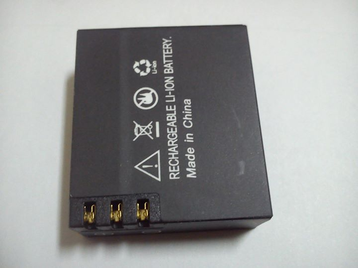 Bateria Action Cam 13235410