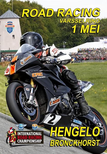 [Road racing]IRRC hengelo 2016 Poster10