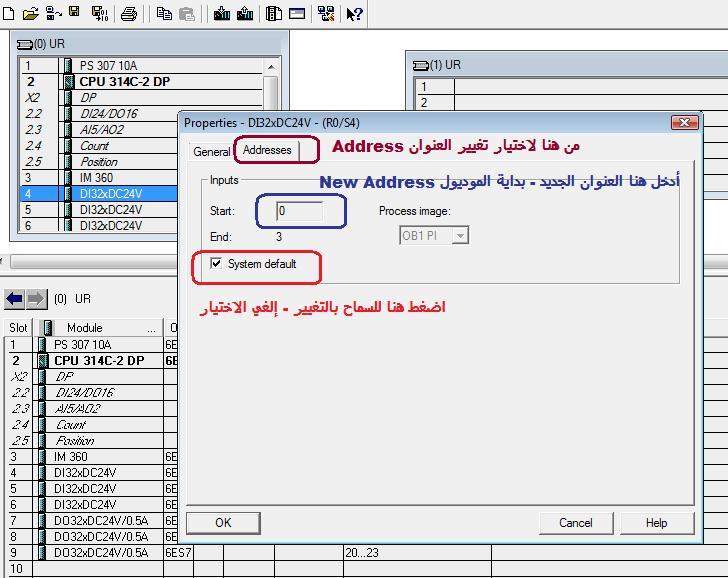 دورة تدريبية في البرمجة باستخدام LAD Diagram سيمنس S7-300/400 - صفحة 5 Adress12