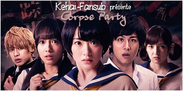 [ Projet J-Film ] Corpse Party Corpse10