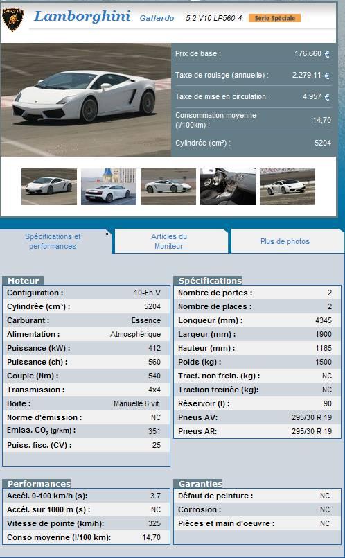 Lamborghini Gallar10