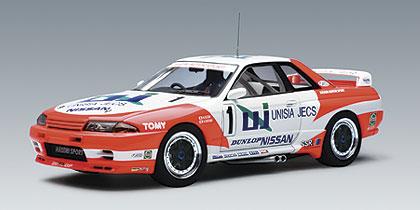Skyline GT R Nissan15