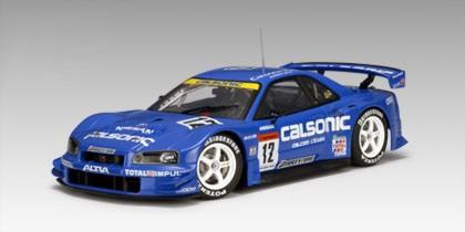 Skyline GT R Nissan19