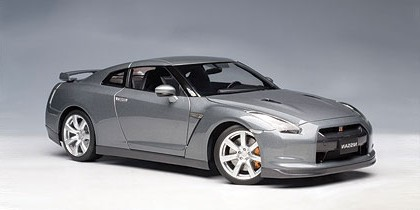 Skyline GT R Nissan20