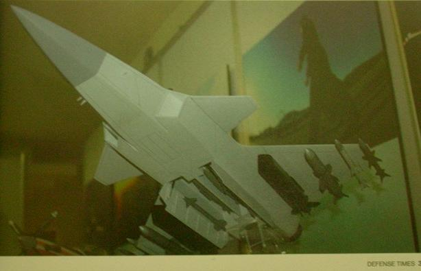Korea Aerospace Industries KFX 123s1t10