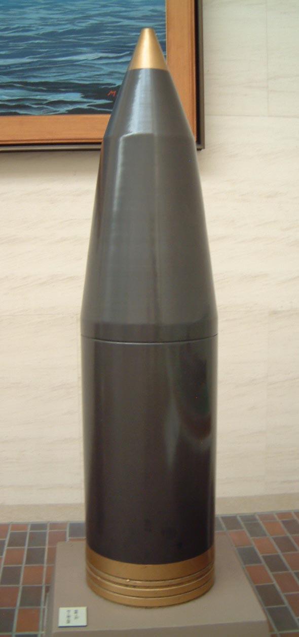 Les grands cuirassés de la WWII 46_cm_10