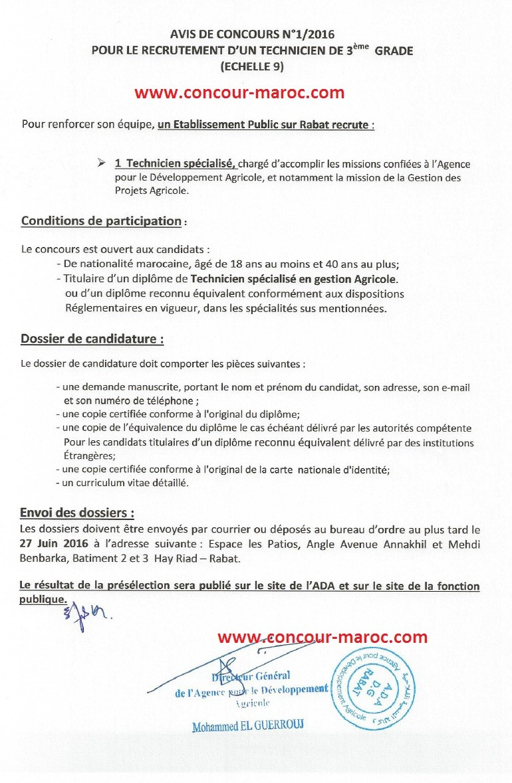 وكالة التنمية الفلاحية : مباراة لتوظيف تقني من الدرجة الثالثة ~ سلم 9 (1 منصب) آخر أجل لإيداع الترشيحات 27 يونيو 2016 Conco102