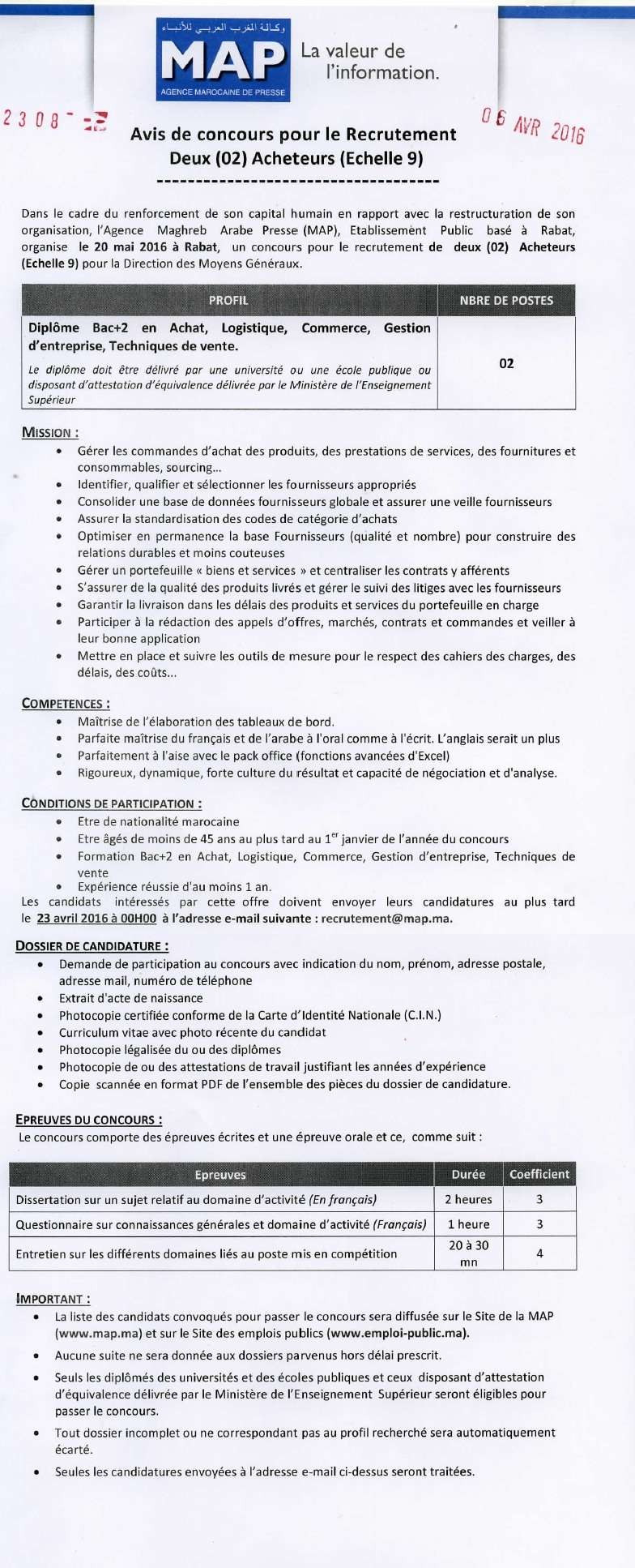 وكالة المغرب العربي للأنباء : مباراة لتوظيف مشتريين اثنبن (2) سلم 9 (2 منصبان) آخر أجل لإيداع الترشيحات 23 ابريل 2016 Concou11