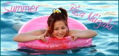 Hei Se Hui Mei Mei Sans_t12